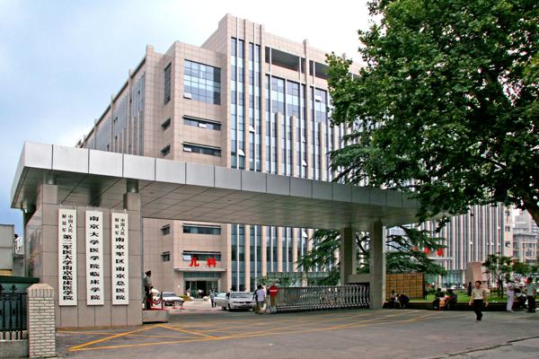 南京科大妇科医院_南京军区南京总医院