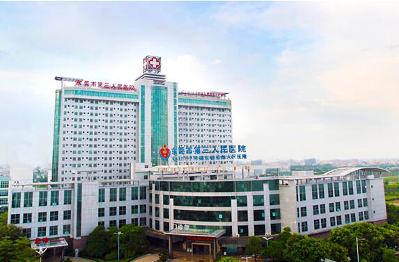 四川省人民医院的医院地址