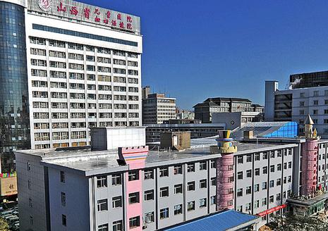 妇幼保健院(山西省儿童医院)
