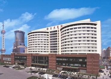 上海东方医院