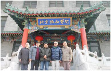 梁智勇教授、卞修武教授、丁彦青教授、丁华野教授、刘东戈教授