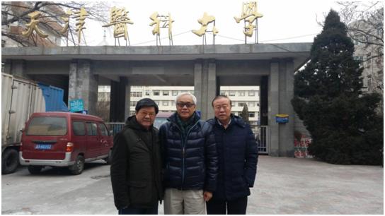 寻访团丁彦青教授、丁华野教授、孙保存教授