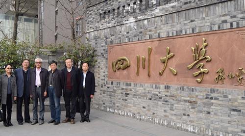 寻访团专家于四川大学合影