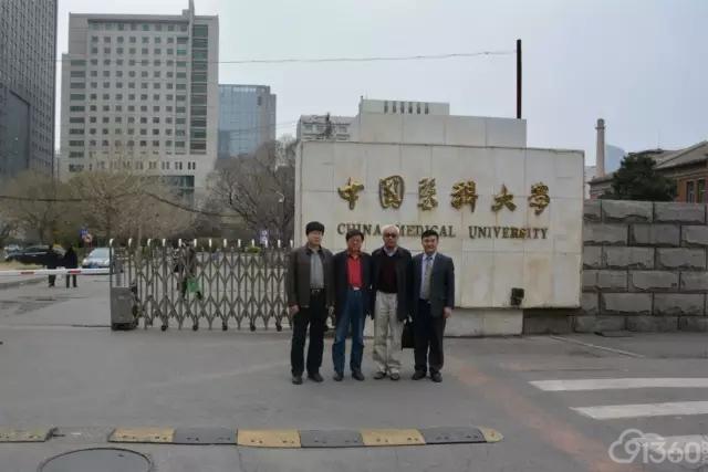 寻访团专家一行于中国医科大学合影留念