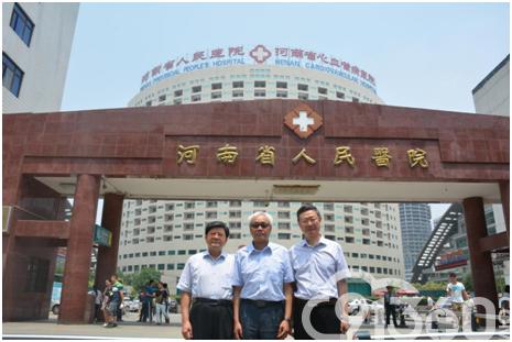 到访专家于河南省人民医院合影留念