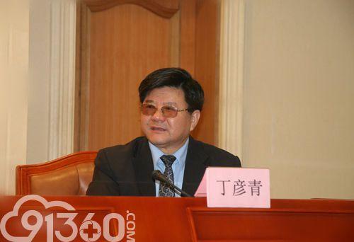 南方医科大学病理学系主任丁彦青