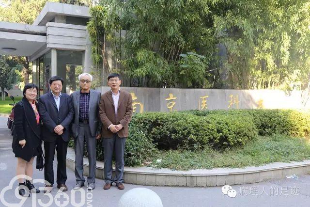 到访专家于南京医科大学合影留念