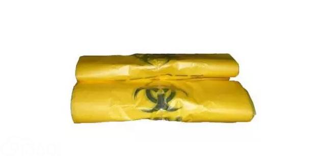 黄色垃圾袋